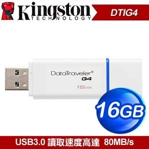 Kingston 金士頓 DTIG4 USB3.0 16G 隨身碟(DTIG4/16GBFR)