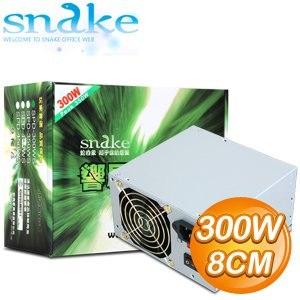 SNAKE 蛇吞象 響尾蛇 SPD300WS 8cm 300W 電源供應器