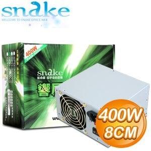 SNAKE 蛇吞象 響尾蛇 SPD400WS 8cm 400W 電源供應器