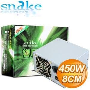 SNAKE 蛇吞象 響尾蛇2 SPD450WS 450W 電源供應器(5年保)
