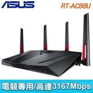 ASUS 華碩 RT-AC88U 無線分享器
