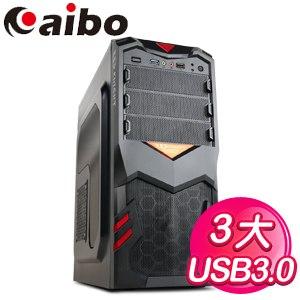 Aibo 立嵐【紅騎士】 U3 黑3大 側透電腦機殼