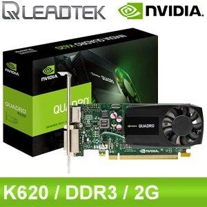 Leadtek 麗臺 Quadro k620 2G 128bit PCIE 繪圖卡