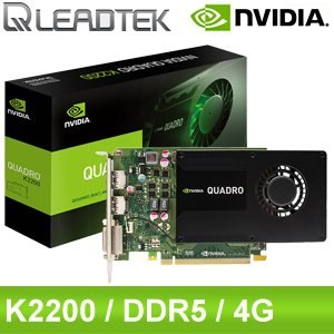 Leadtek 麗臺 Quadro k2200 4G 128bit PCIE 繪圖卡