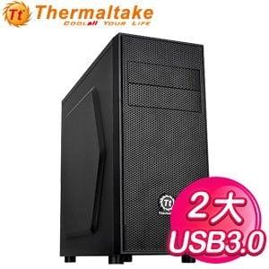 Thermaltake 曜越【Versa H24】ATX電腦機殼《黑》