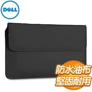 DELL 戴爾 Premiere XPS For XPS13 專用皮套