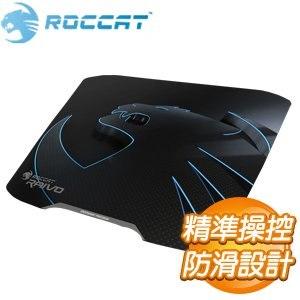 ROCCAT Raivo Stealth 鼠墊《隱形黑》