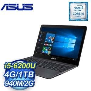 ASUS 華碩 X556UB-0041A6200U i5-6200U 4G 1TB 940 2G獨顯筆記型電腦《亮面棕》