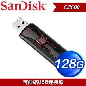 SanDisk CurzerGlide CZ600 128G USB3.0 隨身碟