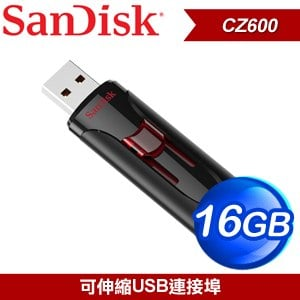SanDisk CurzerGlide CZ600 16G USB3.0 隨身碟