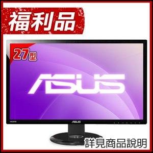 福利品》ASUS 華碩 VG278HE 黑 27吋 LED 液晶寬螢幕(C)