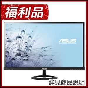 福利品》ASUS 華碩 VX279H 黑 27吋 LED 液晶寬螢幕(A)