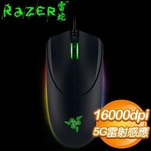 Razer 雷蛇 5G 響尾蛇 電競雷射鼠