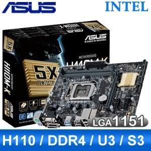 ASUS 華碩 H110M-K LGA1151主機板 (M-ATX/3+1年保)