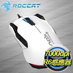 ROCCAT NEW KOVA 光學電競鼠《白》