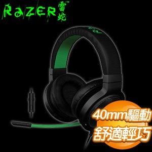 Razer 雷蛇 2015 北海巨妖 Pro 耳機麥克風《黑》