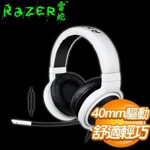 Razer 雷蛇 2015 北海巨妖 Pro 耳機麥克風《白》