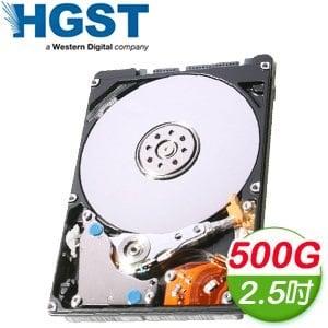HGST 500GB 2.5吋 5400轉 8M快取 SATA3硬碟(HTS545050A7E680)