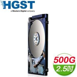 HGST 500GB 2.5吋 7200轉 32M快取 SATA3硬碟(H2IK5003272SA)