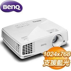 BenQ MX525 中小型空間XGA投影機
