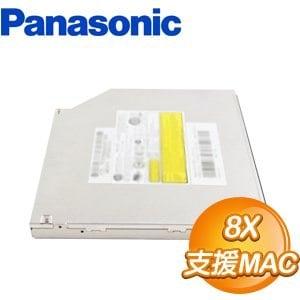 Panasonic 國際牌 UJ8B1 8X DVD 燒錄器