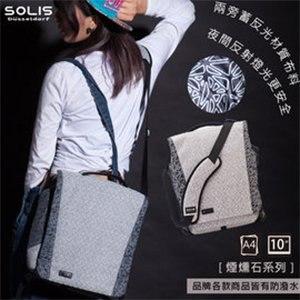 SOLIS〔煙燻石系列 Smoker〕平板電腦側背包 B14001《麻花白》