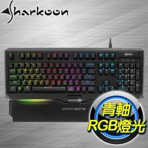 Sharkoon 旋剛 MK80 RGB 青軸 中文 機械式鍵盤