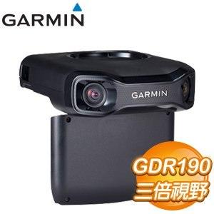GARMIN GDR190 超大廣角行車記錄器