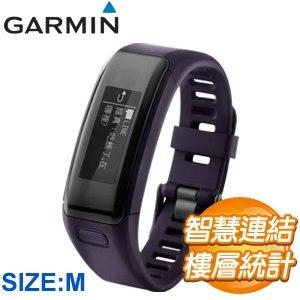 GARMIN vivosmart HR 腕式心率手環(M)《紫》