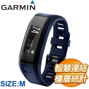 GARMIN vivosmart HR 腕式心率手環(M)《藍》