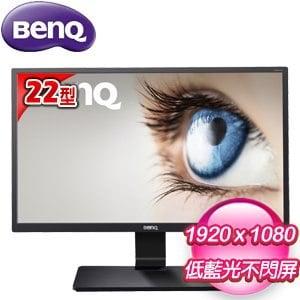 BenQ 明基 GW2270 22型 不閃屏+低藍光 VA 寬螢幕