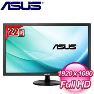 ASUS 華碩 VP228NE 22型 不閃屏 寬螢幕