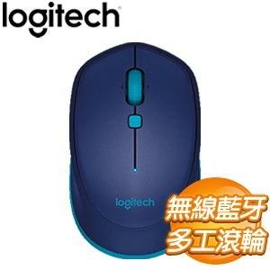 Logitech 羅技 M337 藍芽滑鼠《藍》