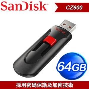 SanDisk CurzerGlide CZ600 64G 隨身碟