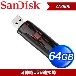 SanDisk CurzerGlide CZ600 64G USB3.0 隨身碟