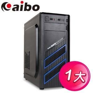 Aibo 立嵐【CB-329】黑藍1大 電腦機殼