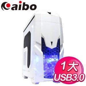 aibo 鈞嵐【天行者】ATX電腦機殼《白》