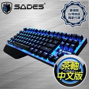 SADES 賽德斯 Karambit 狼爪刀 茶軸 中文 機械式鍵盤