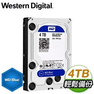WD 威騰 4TB 3.5吋 5400轉 64MB快取 SATA3 藍標硬碟(WD40EZRZ)