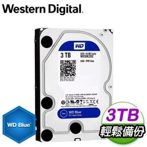 WD 威騰 3TB 3.5吋 5400轉 64MB快取 SATA3 藍標硬碟(WD30EZRZ)