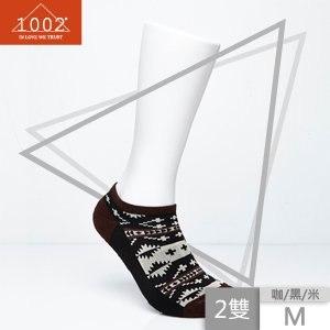 【1002】精梳棉十字提花腳踝襪(2雙/M)