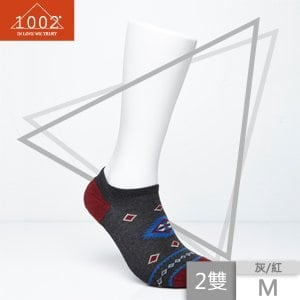 【1002】精梳棉菱形小格提花腳踝襪(2雙/M)