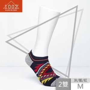 【1002】精梳棉幾何圖形腳踝襪(2雙/M)
