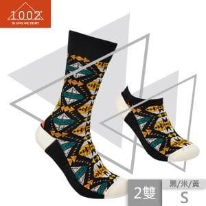 【1002】精梳棉幾何圖形提花長襪+短襪(S)
