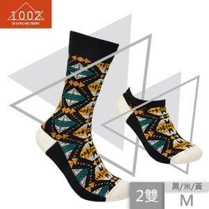 【1002】精梳棉幾何圖形提花長襪+短襪(M)