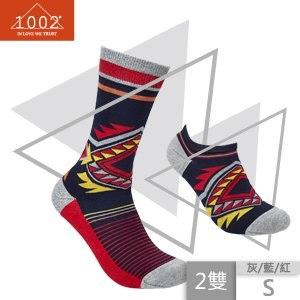 【1002】精梳棉幾何圖形長襪+短襪(S)