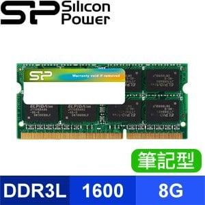 Silicon Power 廣穎  DDR3L 1600 8G 筆記型記憶體《1.35V低電壓》