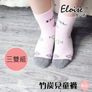 【Millsa炭八佰】竹炭兒童襪 CS0019(粉紅) 3雙組