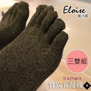 【Millsa炭八佰】竹炭五趾襪 CS0014(黑) 3雙組