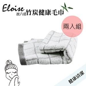 【Millsa炭八佰】竹炭健康毛巾 BT0001(2入組)